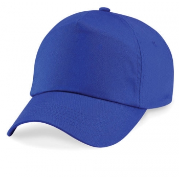 Bramley Sunnyside Junior School Baseball Cap